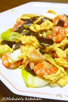 きくらげとエビとふんわり卵の中華炒め