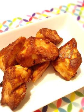 コンビニのサラダチキンで☆簡単鶏の唐揚げ