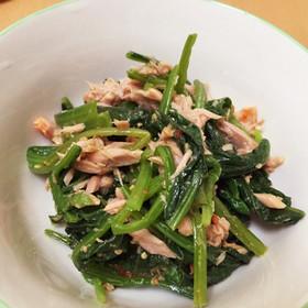 菠薐草とツナ (おいしくダイエット中)