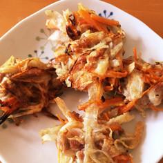 ごぼうと人参と豚肉のカレー粉かき揚げ