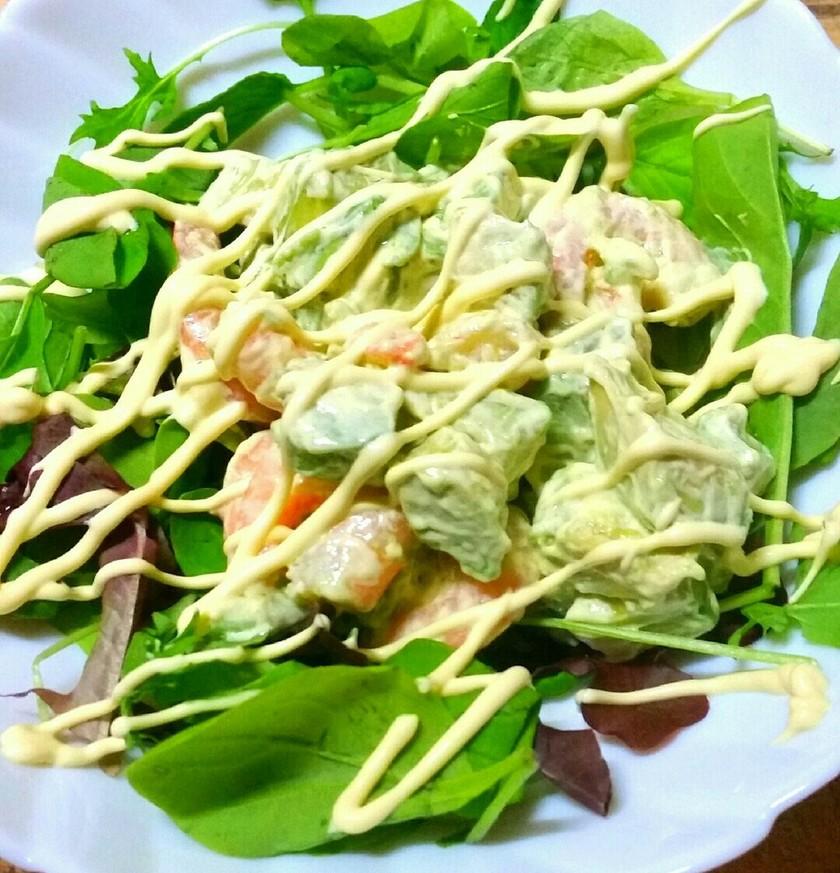海老とアボカドのルッコラサラダ