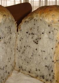 黒ごまハード食パン