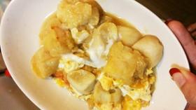 簡単★お麩と天ぷらの卵とじ