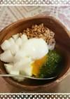 ネバネバ丼♪温泉卵のせ