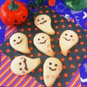 ハロウィン♡キュートなゴーストクッキー