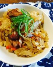 簡単★鶏ごぼう 炊き込みご飯の写真