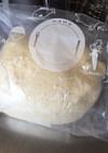簡単パン生地*1kg使い切り*冷凍保存