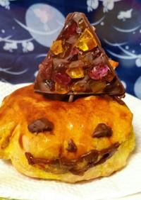 ハロウィン☆かぼちゃおばけのパイ
