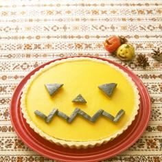 ハロウィンにも♪かぼちゃのムースタルト