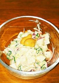濃厚ほくほくクリーミー小芋サラダ
