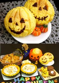 ハッピーハロウィーン★かぼちゃメロンパン