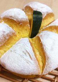 ハロウィンバージョンかぼちゃちぎりパン
