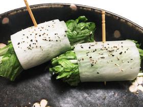 水菜と大根のピクルス風(酢漬け)