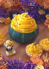 坊ちゃんかぼちゃの丸ごとプリンモンブラン