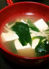 ほうれん草とえのきと豆腐のすまし汁