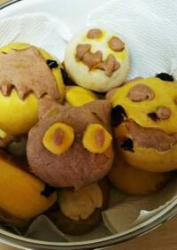 ハロウィン☆三色パン