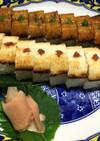鱧の押し寿司2種類〜白焼き〜蒲焼〜