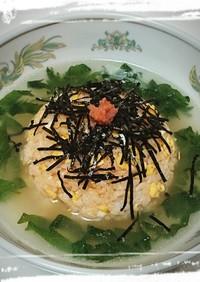 明太マヨ玉と大葉のスープチャーハン
