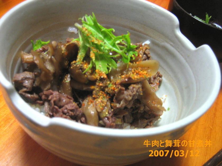 簡単!美味しい!牛肉と舞茸の旨煮丼!