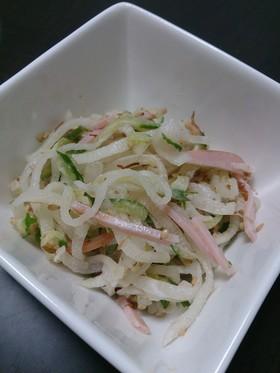 簡単*美味しい 和風大根サラダ