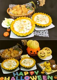 ハロウィーン★かぼちゃグラタン&包み揚げ