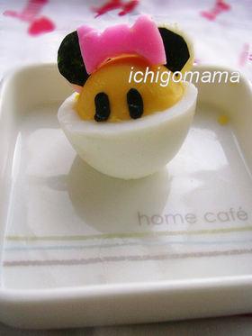 ゆで卵のミッキー&ミニーちゃん
