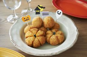 ハロウィンパーティーに♡かぼちゃコロッケ