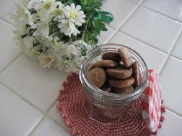 プチドロップクッキー ココア