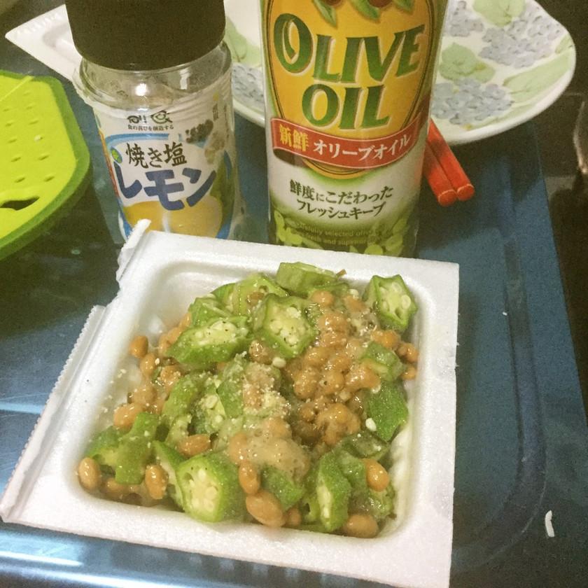 オクラ納豆オリーブオイルレモン塩