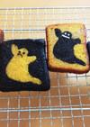 カボチャとブラックココアのパウンドケーキ