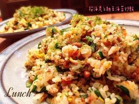 桜海老と納豆海苔炒飯〜簡単ランチに♪
