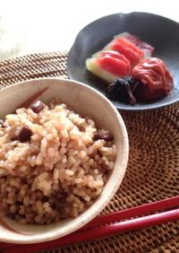 和美食 発酵発芽玄米