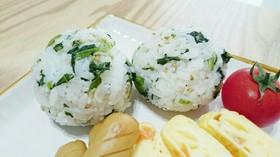 小松菜としらす❀混ぜご飯