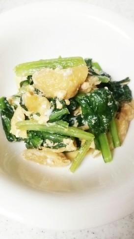 小松菜と油揚げのちょっと甘辛な卵とじ