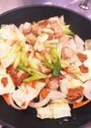 「サンジ」鮭のちゃんちゃん焼き風