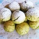 緑茶の簡単ほろほろクッキー☆