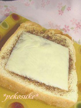 大人のコーヒーチーズ☆トースト