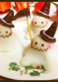 ハロウィン☆求肥のもちもちおばけちゃん!