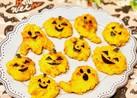 ☆ハッピーハロウィン☆ かぼチーズおやき