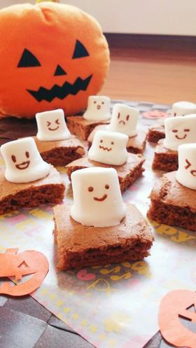 ハロウィンにも☆簡単おばけのプチケーキ。