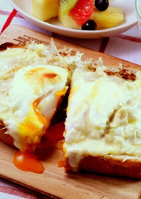 春キャベツチーズの半熟♪目玉焼きトースト