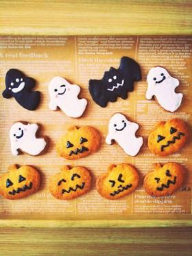 ♪簡単♪HMで★ハロウィンクッキー