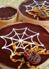 魔女のチョコムースケーキ