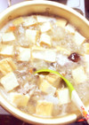 山形の 芋煮 〜庄内地域の味付け〜