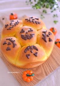 ハロウィンに丸型カボチャのちぎりパン