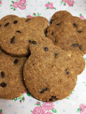 全粒粉アーモンドチョコチップクッキー