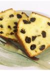 ✿発酵バターとラムレーズンの熟成ケーキ✿