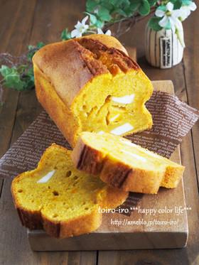 かぼちゃとクリチの黄金色パウンドケーキ