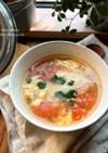 トマトと玉子のコンソメスープ