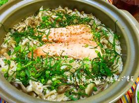 超簡単♡秋の味覚!鮭と茸の炊き込みご飯